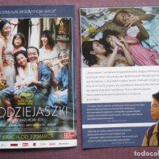 Cine: UN ASUNTO DE FAMILIA. Lote 160674110