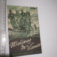 Cine: PROGRAMA DOBLE MOLINOS DE VIENTO CON PUBLICIDAD GRAN CINE VICTORIA (25P). Lote 160745834