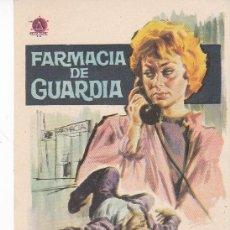 Cine: FARMACIA DE GUARDIA - SIN PUBLICIDAD. Lote 161026958