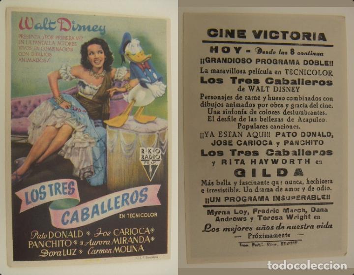 PROGRAMA DE CINE LOS TRES CABALLEROS PUBLICIDAD CINE VICTORIA ORIGINAL (Cine - Folletos de Mano - Infantil)