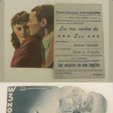 Folhetos de mão de filmes antigos de cinema: PROGRAMA DE CINE TROQUELADO LAS TRES NOCHES DE EVA PUBLICIDAD TEATRO MAIQUEZ ORIGINAL. Lote 161377934