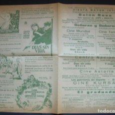 Cine: PROGRAMA DE MANO. LOS GUERRILLEROS DEL GENERAL LUNG, ARABELLA, DIAS SIN VIDA. IGUALADA, 1970. Lote 161569374