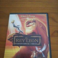 Cine: DVD EL REY LEÓN ED,. ESPECIAL 2 DISCOS. Lote 197297296