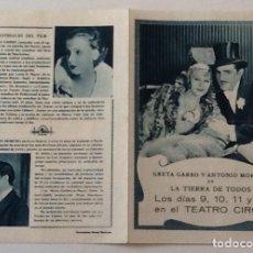 Cine: LA TIERRA DE TODOS, GRETA GARBO, ANTONIO MORENO, AÑOS 30 MGM. Lote 163059378