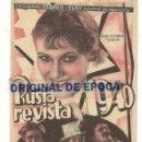 Cine: (PG-190470)PROGRAMA RUSIA REVISTA 1940 - CINEMA ZORRILLA - AÑO 1935. Lote 163756874