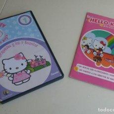 Cine: HELLO KITY. 2 DVD'S: HELLO KITTY'S PARADISE /HELLO KITTY Y SUS AMIGOS: BLANCANIEVES Y LOS 7 ENANITOS. Lote 163788154