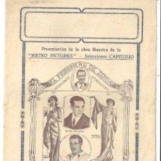 Cine: PTEB 060 EL PRISIONERO DE ZENDA PROGRAMA DOBLE CAPITOLIO RAMON NOVARRO LEWIS STONE CINE MUDO. Lote 164721138