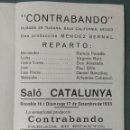 Cine: CONTRABANDO - 1933 - PROGRAMA COMPLETO DESPLEGABLE. Lote 164748370