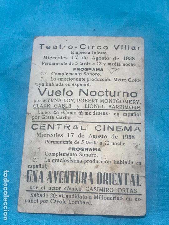 Cine: VUELO NOCTURNO PROGRAMA TARJETA MGM, CLARK GABLE, J. BARRYMORE con publicidad - Foto 2 - 164800166