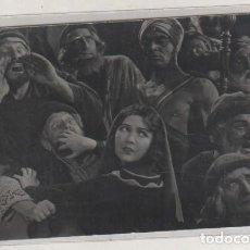 Flyers Publicitaires de films Anciens: PROGRAMA DE CINE MUDO. EL REY DE REYES. SIN PUBLICIDAD EN EL REVERSO . Lote 164809006