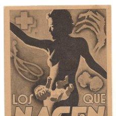 Foglietti di film di film antichi di cinema: PTCC 037 LOS QUE NACEN PROGRAMA TARJETA EXCLUSIVAS NELSON DESNUDO NUDISMO. Lote 165083986