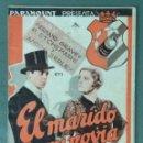 Cine: EL MARIDO DE MI NOVIA (1933) - PROGRAMA DE MANO DOBLE. Lote 165115462