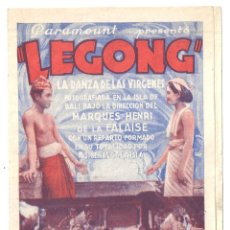 Cine: PTCC 039 LEGONG PROGRAMA DOBLE PARAMOUNT HENRI DE LA FALAISE BALI. Lote 165222586