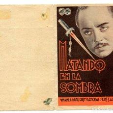 Cine: MATANDO EN LA SOMBRA, CON MARY ASTOR.. Lote 165576750