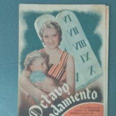 Cine: EL OCTAVO MANDAMIENTO (1936). PROGRAMA DE MANO DOBLE.. Lote 165675122