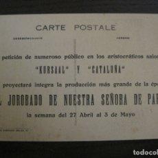 Cine: EL JOROBADO DE NUESTRA SEÑORA DE PARIS-PROGRAMA DE CINE-VER FOTOS-(C-4297). Lote 166024346