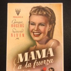 Cine: PROGRAMA MAMÁ A LA FUERZA.GINGER ROGERS. Lote 166170026