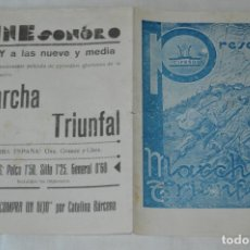 Cine: ANTIGUO FOLLETO DE MANO - MARCHA TRIUNFAL - 1939 - CIFESA - RARO, DIFICIL - CON PUBLICIDAD - ¡MIRA!. Lote 166193076