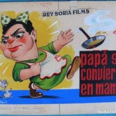 Cine: PINTURA ORIGINAL , PINTADO A MANO , PROGRAMA PAPA SE CONVIERTE EN MAMA , ANTONIO PERIS , CARTON. Lote 166404366