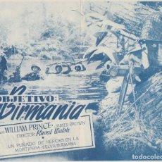 Cine: FOLLETO DÍPTICO CINE PELÍCULA OBJETIVO BIRMANIA, DE RAOUL WALSH, CON ERROL FLYNN,1945.. Lote 166418570