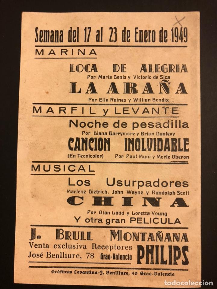 Cine: Programa canción inolvidable.paul Muni Merle Oberon - Foto 2 - 166646862