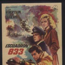 Flyers Publicitaires de films Anciens: P-7963- ESCUADRON 633 (633 SQUADRON) CLIFF ROBERTSON - GEORGE CHAKIRIS - MARIA PERSCHY. Lote 166808286