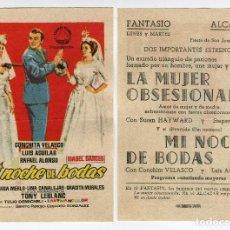 Cine: MI NOCHE DE BODAS, CON CONCHITA VELASCO. C/I.. Lote 167758537