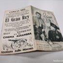 Cine: PROGRAMA DE MANO ORIG DOBLE - EL GRAN REY - CINE DE ZARAGOZA . Lote 167808748
