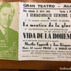 Cine: LA MENTIRA DE LA GLORIA HUEVO CON PUBLICIDAD ALCIRA . Lote 167845964