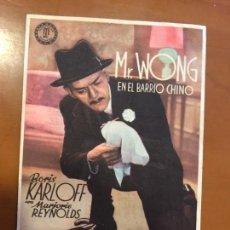 Cine: MR. WONG NUEVO CON PUBLICIDAD. Lote 167915868