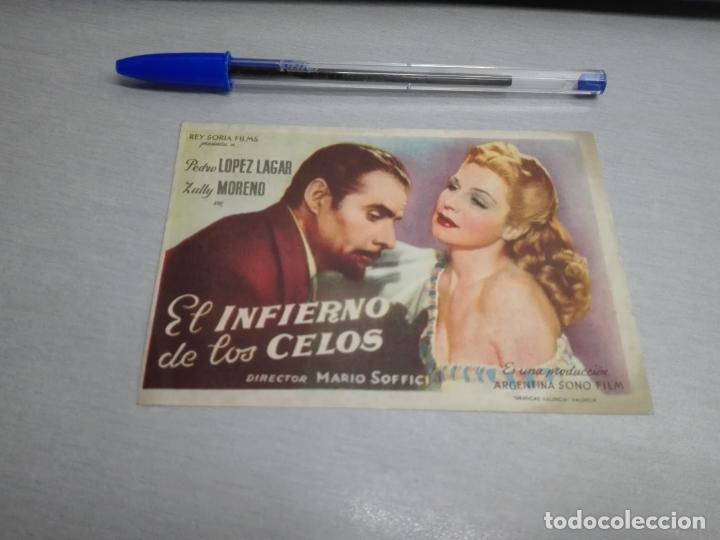 EL INFIERNO DE LOS CELOS / PEDRO LÓPEZ LAGAR - ZULLY MORENO / SIN PUBLICIDAD (Cine - Folletos de Mano - Drama)