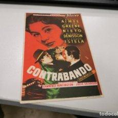 Cine: PROGRAMA DE MANO ORIG - CONTRABANDO - CINE CAPITOLIO . Lote 168026216