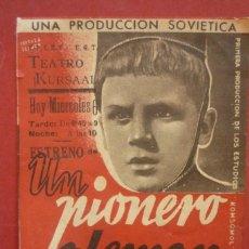 Cine: UN PIONERO ALEMÁN. PROGRAMA SENCILLO. TEATRO KURSAAL DE ELCHE. ¡¡RARO!! PELICULA RUSA.. Lote 168173636