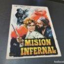 Cine: PROGRAMA DE MANO ORIG - MISION INFERNAL - CINE DE SUEROS DE CEPEDA, LEON, 1965. Lote 168200424