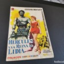 Cine: PROGRAMA DE MANO ORIG - HERCULES Y LA REINA DE LIDIA - CINE DE ALCIRA. Lote 168346604