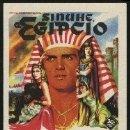 Cine: SINUHÉ EL EGIPCIO FOLLETO DE MANO DISEÑO SOLIGÓ. Lote 168505920