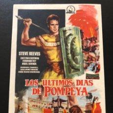 Cine: PROGRAMA LOS ÚLTIMOS DÍAS DE POMPEYA.STEVE REEVES.CON PUBLICIDAD. Lote 168587200