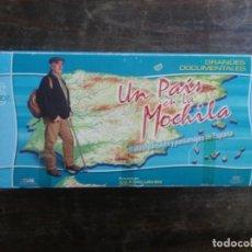 Flyers Publicitaires de films Anciens: UN PAÍS EN LA MOCHILA. JOSÉ ANTONIO LABORDETA. 16 VHS. Lote 168602712