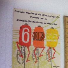 Cine: 6 DIAS CICLISTAS DE MADRID. FOLLETO DE MANO, PROGRAMA DE CINE.. Lote 168667248