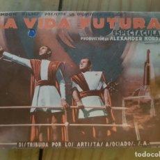 Cine: ANTIGUO PROGRAMA CINE LA VIDA FUTURA ARTISTAS ASOCIADOS S.A.. Lote 168967248