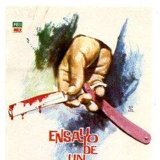 Cine: ENSAYO DE UN CRIMEN , LUIS BUÑUEL , SIN CINE , SENCILLO , ORIGINAL , PMD 521. Lote 210607046