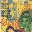 Cine: PROGRAMA DE CINE - CASA RICORDI - MARTA TOREN, PAOLO STOPPA - CINE GOYA (MÁLAGA) - 1958.. Lote 169067332