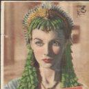 Cine: PROGRAMA DOBLE - CESAR Y CLEOPATRA - CLAUDE RAINS, VIVIEN LEIGH - TEATRO CINE ALBÉNIZ (MÁLAGA)- 1945. Lote 169071816