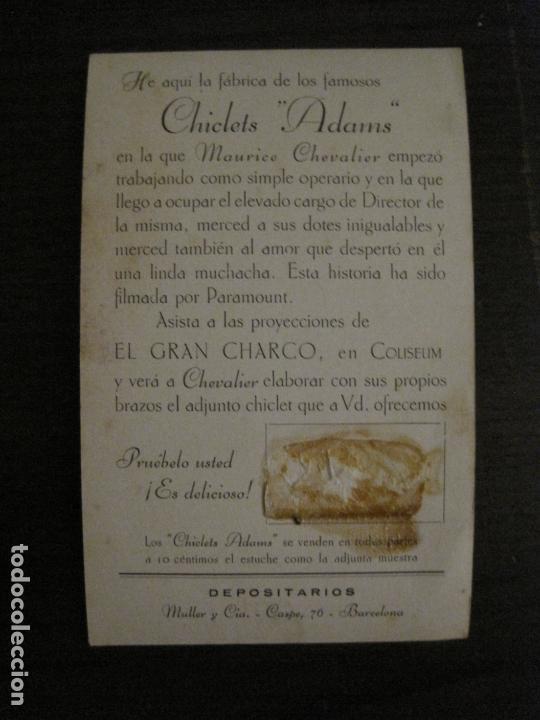 Cine: EL GRAN CHARCO-FABRICA CHICLETS ADAMS-PROGRAMA DE CINE-MAURICE CHEVALIER-VER FOTOS-(C-4302) - Foto 3 - 169334356