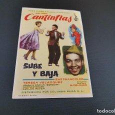 Cine: PROGRAMA DE MANO ORIG - SUBE Y BAJA - SIN CINE . Lote 169451204