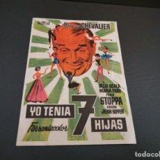 Cine: PROGRAMA DE MANO ORIG - YO TENIA 7 HIJAS - SIN CINE . Lote 169455412