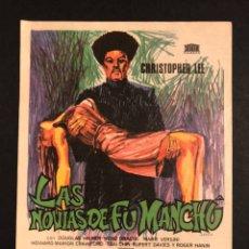 Cine: PROGRAMA LAS NOVIAS DE FU MANCHU.CHRISTOPHER LEE. Lote 169610640