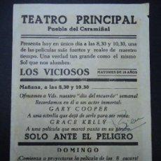 Cine: LOS VICIOSOS, 1965 GRACIELA BORGES JORGE SALCEDO CON PUBLI DEL TEATRO PRINCIPAL PUEBLA DEL CARAMIÑAL. Lote 169653784