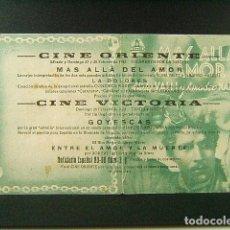 Cine: MAS ALLA DEL AMOR-CARMINE GALLONE-ALIDA VALLI-AMADEO NAZZARI-MUSICA VERDI-CINE ORIENTE-GERONA-1943. . Lote 169673828