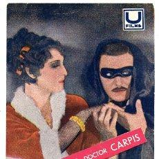 Flyers Publicitaires de films Anciens: LAS SECRETAS INTENCIONES , SENCILLO , SIN CINE CON ESCRITURA AL DORSO , ORIGINAL , PMD 510. Lote 182960862